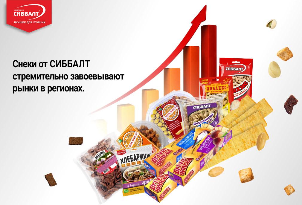 Потрясающий рост продаж