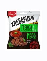 Гренки Бородинские оптом со вкусом мексиканского соуса