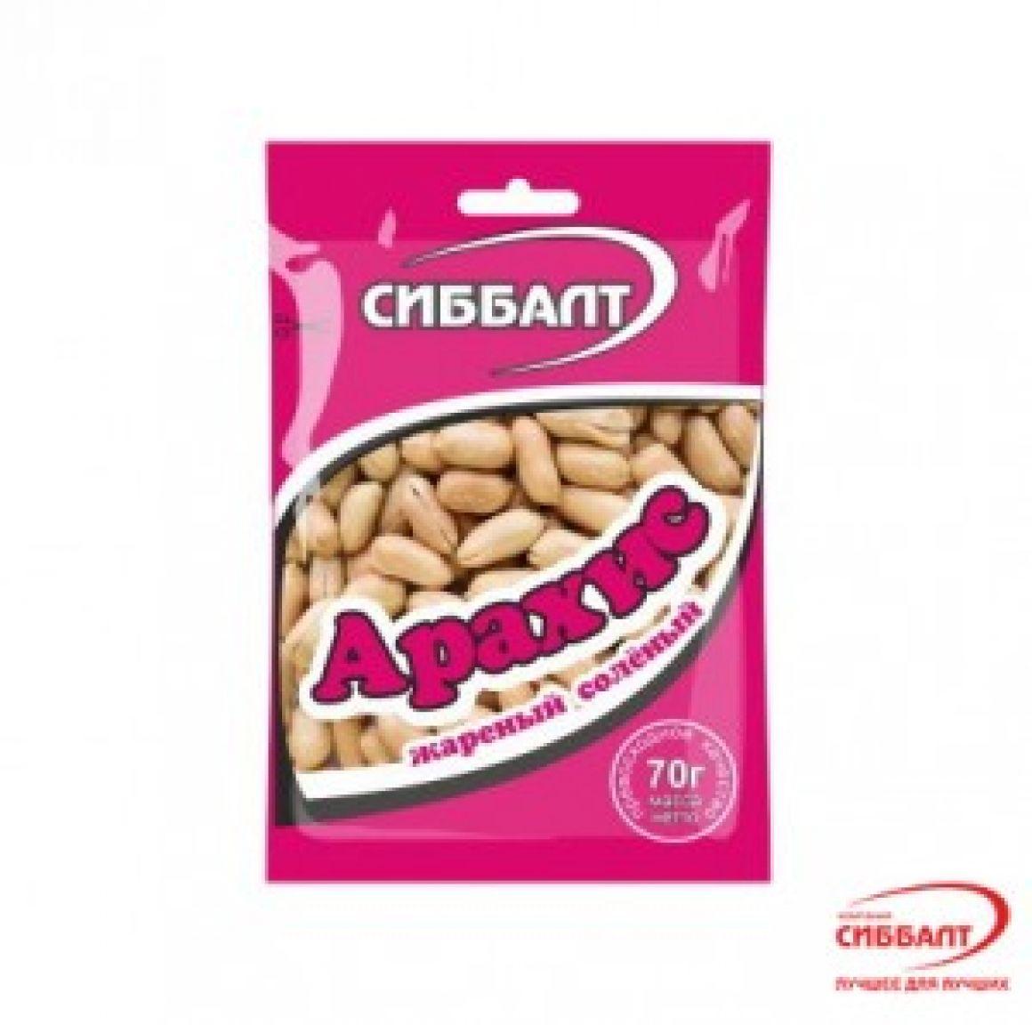 Жареный арахис оптом