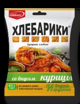 Со вкусом курицы
