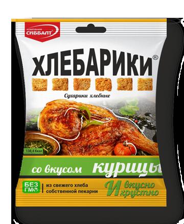 Сухарики оптом со вкусом курицы
