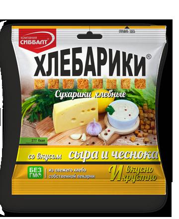 Сыр и чеснок