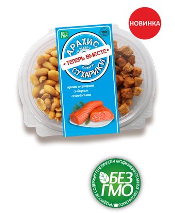 Орехово-сухарные смеси со вкусом семги