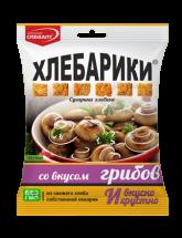 Со вкусом грибов