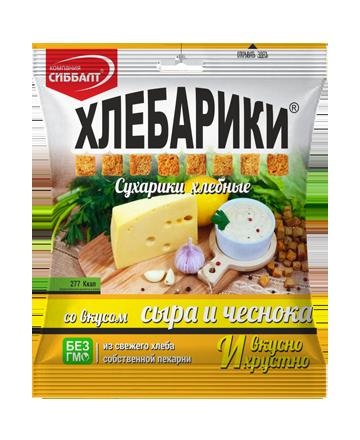 Со вкусом сыра и чеснока