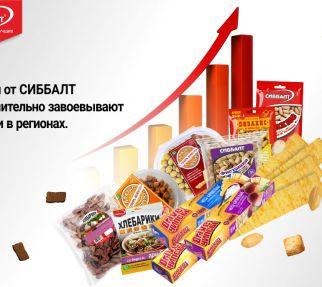 Потрясающий рост продаж!