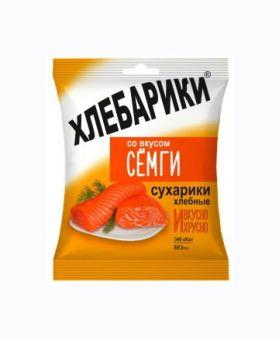 Хлебарики со вкусом Семги