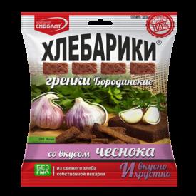 гренки бородинские чеснок.png